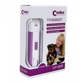 Машинка для стрижки животных Codos CP-5000 тример