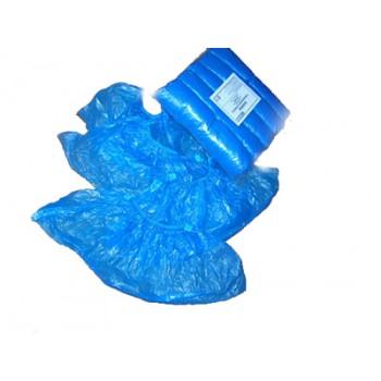 Бахилы голубые п/эт в упаковке