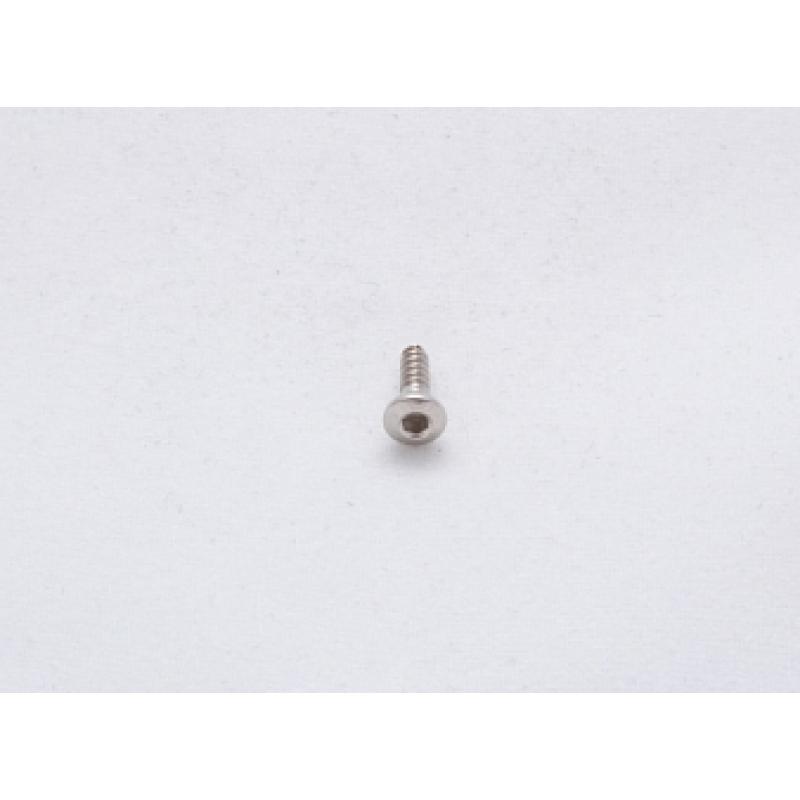 Винт кортикальный диаметр 2,0 мм